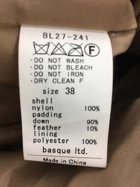 ブランバスク ダウンコート サイズ38 M レディース美品  ベージュ×ライトグリーン