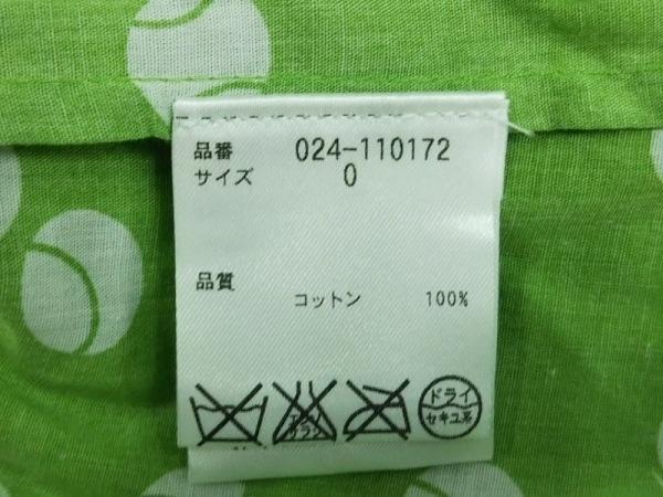 ケイトスペード ノースリーブカットソー サイズ0 XS レディース美品  グリーン×白
