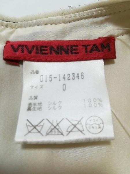 ヴィヴィアンタム ワンピース サイズ0 XS レディース美品  アイボリー×黒×マルチ