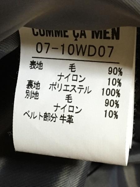 COMME CA MEN(コムサメン) コート サイズL メンズ美品  ネイビー 冬物
