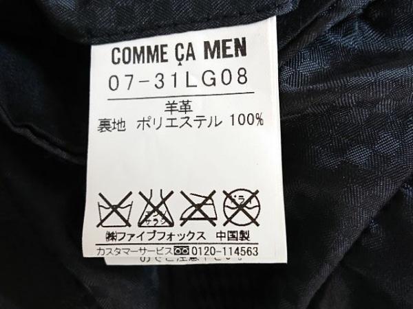 COMME CA MEN(コムサメン) ジャケット サイズL メンズ 黒 レザー