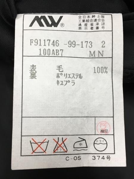 DURBAN(ダーバン) ダブルスーツ メンズ 黒 FESTONE/ネーム刺繍