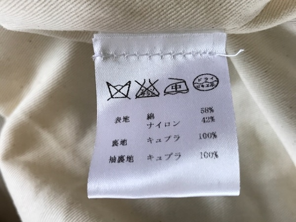 バンドオブアウトサイダーズ ブルゾン サイズ1 S メンズ美品  カーキ 春・秋物