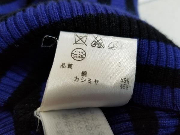 ソニアリキエル 長袖セーター サイズ32 XS レディース ブルー×黒 4