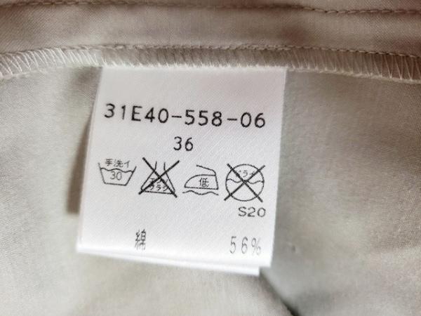 LEJOUR(ルジュール) スカートスーツ サイズ36 S レディース新品同様  ベージュ