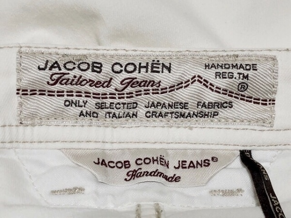 JACOB COHEN(ヤコブコーエン) ジーンズ サイズ31 レディース 白