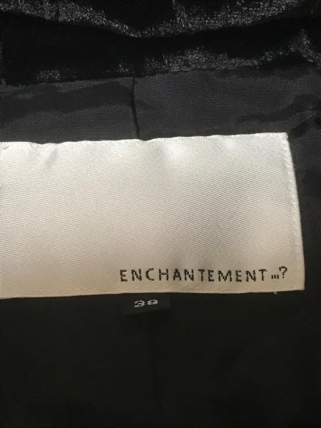 ENCHANTEMENT...?(アンシャントマン) ブルゾン サイズ38 M レディース 黒 ベロア/冬物