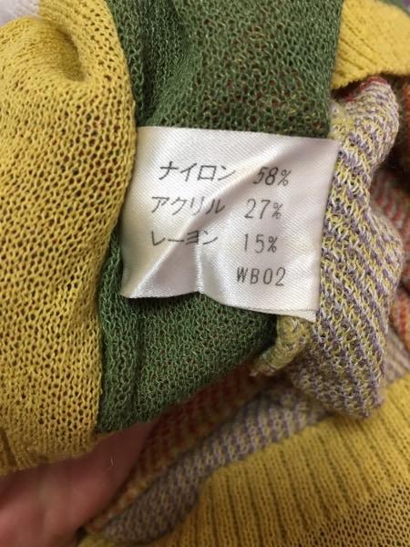 ホコモモラ ワンピース サイズ40 XL レディース美品  イエロー×グリーン×マルチ