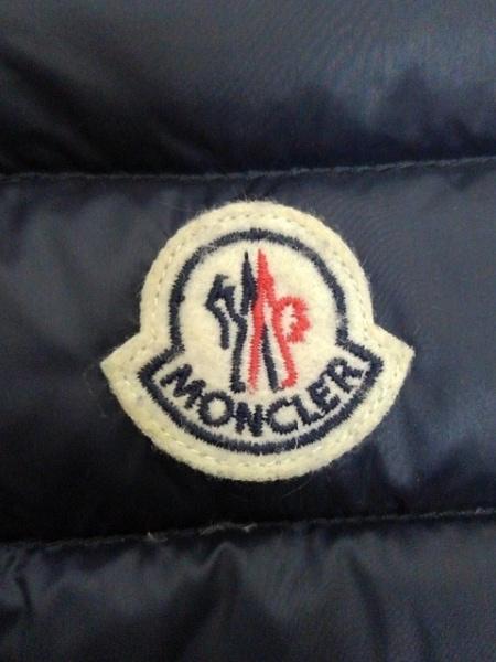 MONCLER(モンクレール) ダウンベスト メンズ CYRIAQUE ダークネイビー 冬物