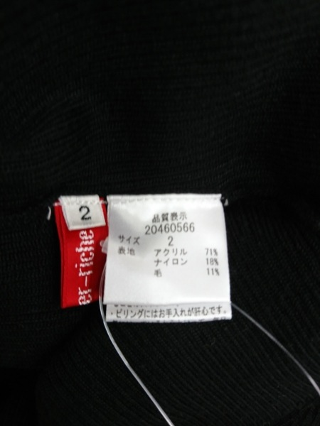 アプワイザーリッシェ 長袖セーター サイズ2 M レディース美品  黒 タートルネック