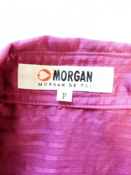 MORGAN(モルガン) ワンピース サイズF レディース新品同様  パープル