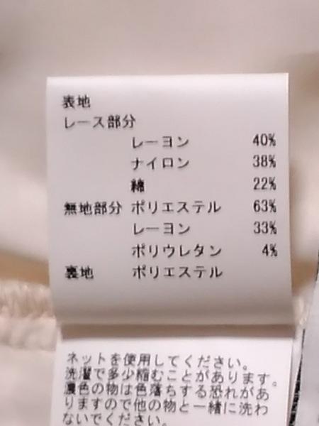 ANAYI(アナイ) ワンピース サイズ38 M レディース アイボリー×ダークネイビー レース