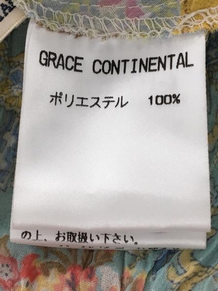 グレースコンチネンタル スカートセットアップ サイズ36 S レディース美品