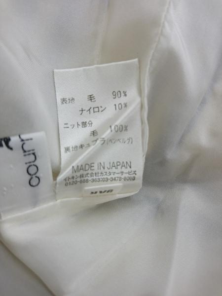 クレージュ ワンピース サイズ9 M レディース美品  黒×アイボリー チェック柄/ニット