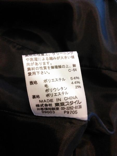 22OCTOBRE(ヴァンドゥ オクトーブル) ジャケット サイズ38 M レディース ストライプ