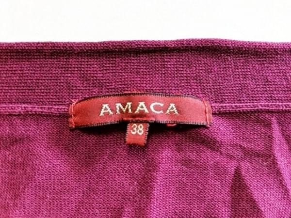AMACA(アマカ) カーディガン サイズ38 M レディース美品  ボルドー