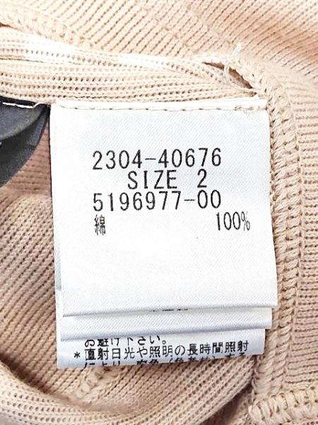 VICKY(ビッキー) コート サイズ2 M レディース美品  ベージュ×アイボリー