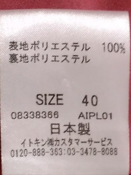 ホコモモラ ワンピース サイズ40 XL レディース レッド×オレンジ×マルチ