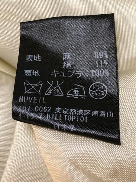 MUVEIL(ミュベール) スカート レディース美品  イエロー シルク混/フリル