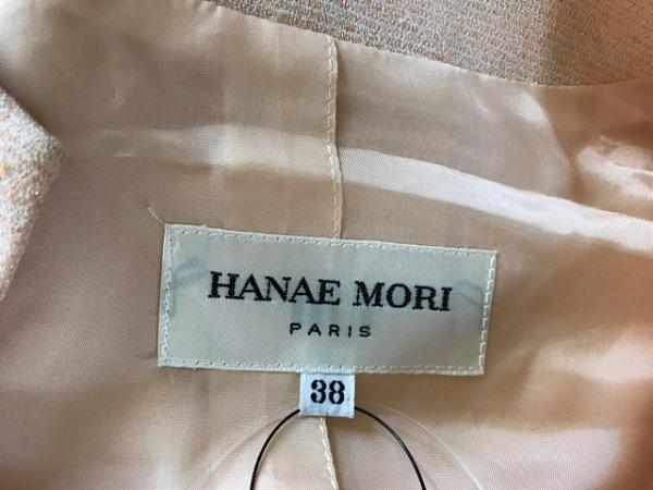HANAE MORI(ハナエモリ) スカートスーツ サイズ38 M レディース美品  ベージュ ラメ