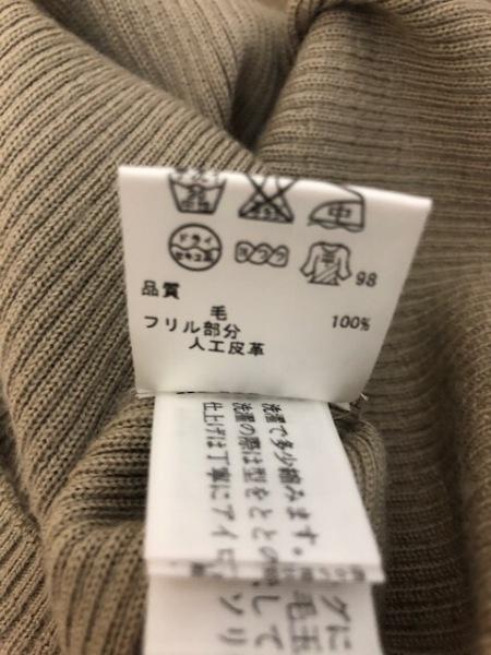 自由区/jiyuku(ジユウク) カーディガン サイズ40 M レディース ベージュ フリル