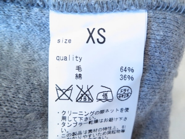 ロンハーマン パーカー サイズXS メンズ美品  グレー プルオーバー/ニット