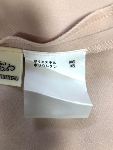 グレースコンチネンタル 長袖カットソー サイズ36 S レディース ベージュ