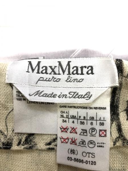マックスマーラ ロングスカート サイズ38 S レディース アイボリー×黒 花柄