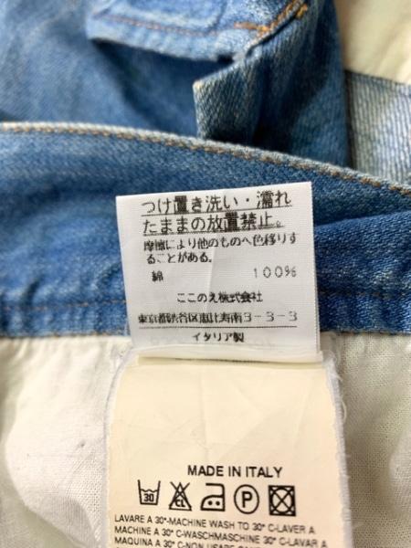マルタンマルジェラ Gジャン サイズ44 M メンズ ブルー ダメージ加工/春・秋物