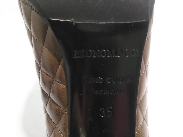 BRUNOMAGLI(ブルーノマリ) パンプス 35  レディース グレージュ×黒 キルティング