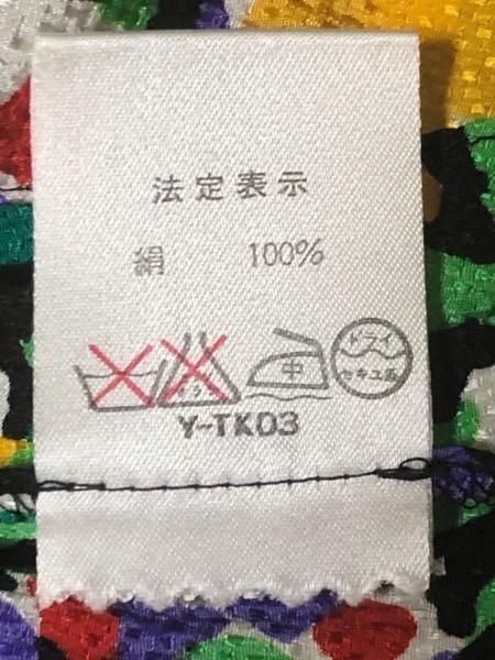 クリスチャンディオール スカートセットアップ サイズ9 M レディース美品
