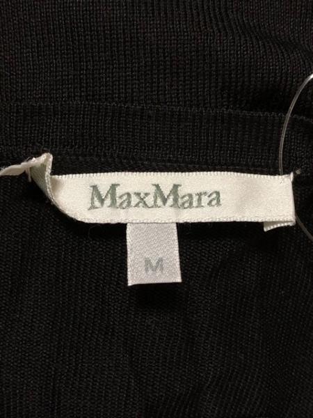 Max Mara(マックスマーラ) カーディガン サイズM レディース 黒