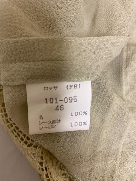 ロッサ ジャケット サイズ46 XL レディース美品  ライトグリーン 肩パッド/レース