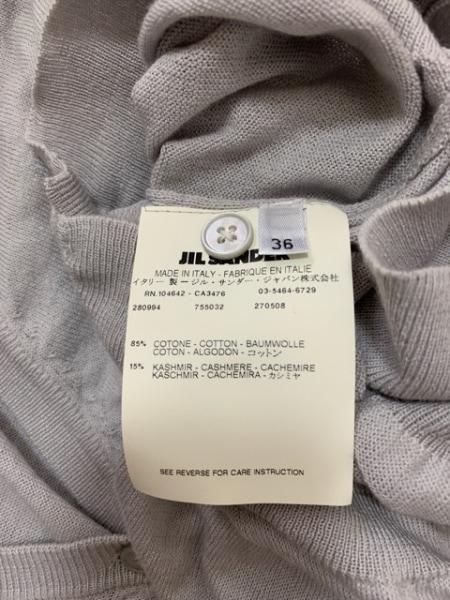 JILSANDER(ジルサンダー) カーディガン サイズ36 S レディース美品  ライトグレー