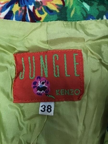 KENZO(ケンゾー) レディースパンツスーツ サイズ38 M レディース JUNGLE