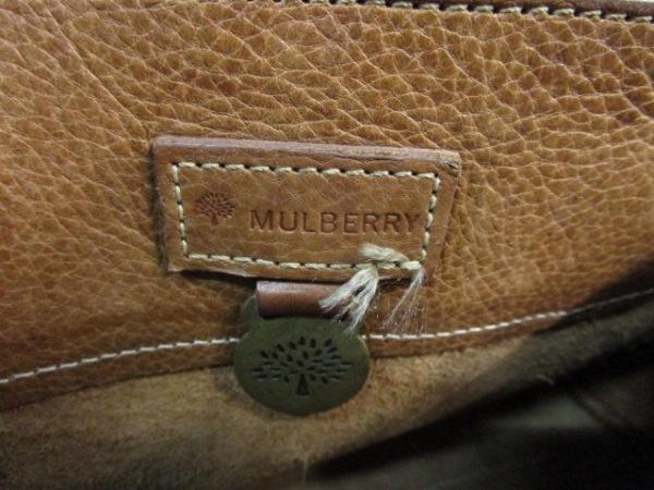 MULBERRY(マルベリー) ハンドバッグ ベイスウォーター ブラウン レザー