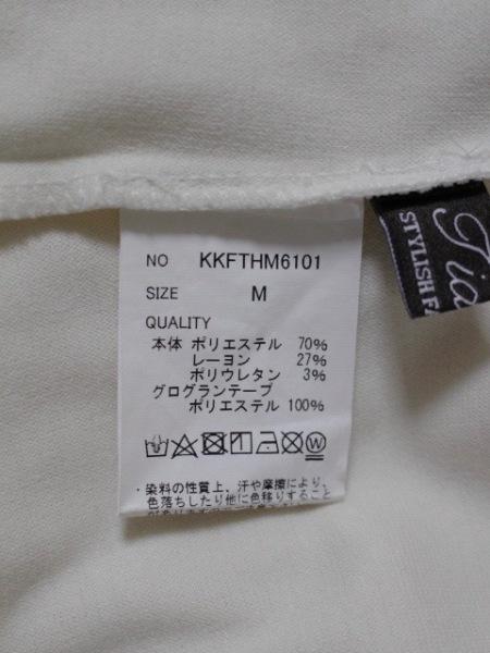 ティアクラッセ 七分袖カットソー サイズM レディース美品  アイボリー リボン
