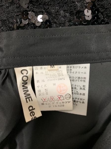 コムデギャルソン スカート サイズM レディース美品  黒 スパンコール
