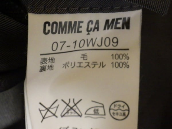 コムサメン コート サイズL メンズ美品  黒×ダークグレー 冬物/チェック柄