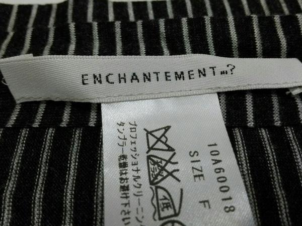 ENCHANTEMENT...?(アンシャントマン) マフラー F美品  黒×白 ボーダー レーヨン
