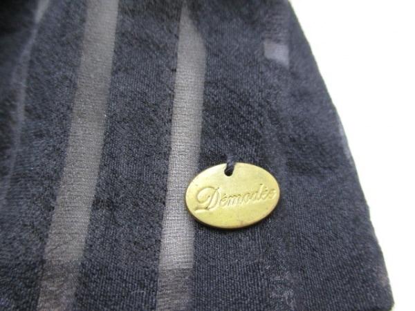 Demodee(デモデ) キーホルダー(チャーム)美品  アイボリー×黒×マルチ
