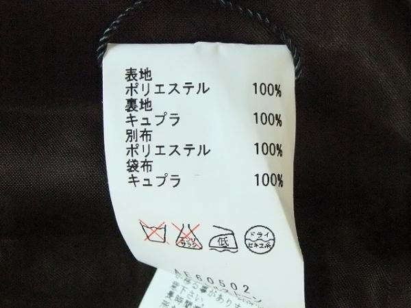 OKIRAKU(オキラク) ワンピース サイズ1 S レディース 黒