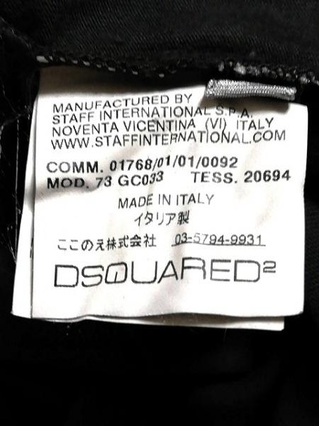 ディースクエアード 半袖Tシャツ サイズXS レディース ダークグレー×マルチ