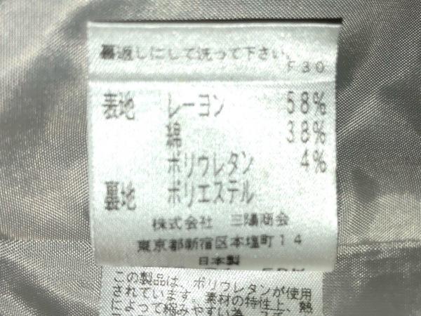 LEJOUR(ルジュール) ワンピース サイズ38 M レディース美品  ベージュ