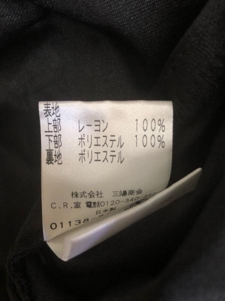 LEJOUR(ルジュール) ワンピース サイズ36 S レディース 黒×グリーン×白