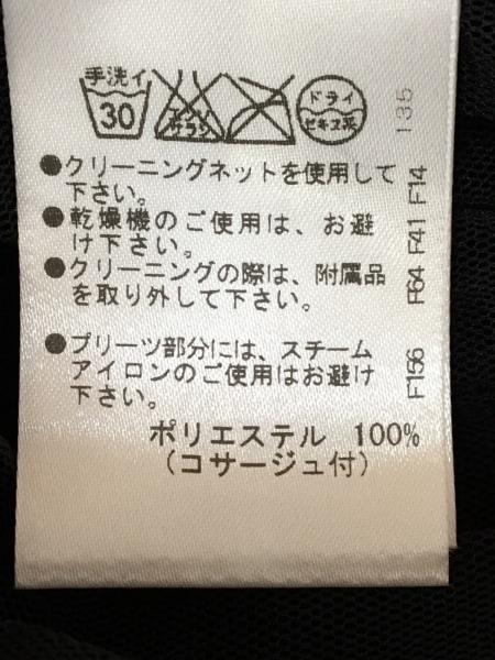 NOKO OHNO(ノコオーノ) ワンピース レディース 黒 メッシュ/プリーツ/フラワー