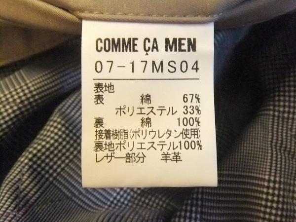 COMME CA MEN(コムサメン) コート サイズM メンズ ベージュ 冬物
