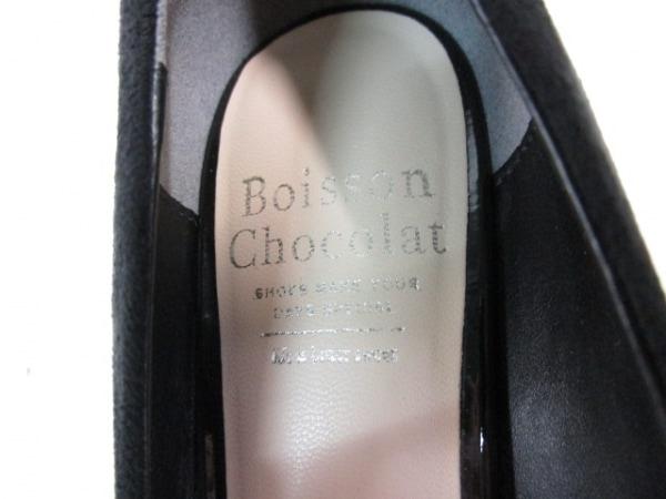 Boisson Chocolat(ボアソン ショコラ) パンプス 22.5 レディース 黒 スエード