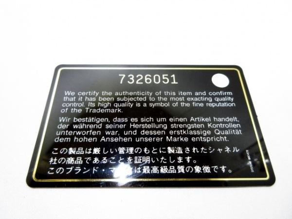 シャネル トートバッグ ワイルドステッチ 黒 チェーンショルダー/ゴールド金具
