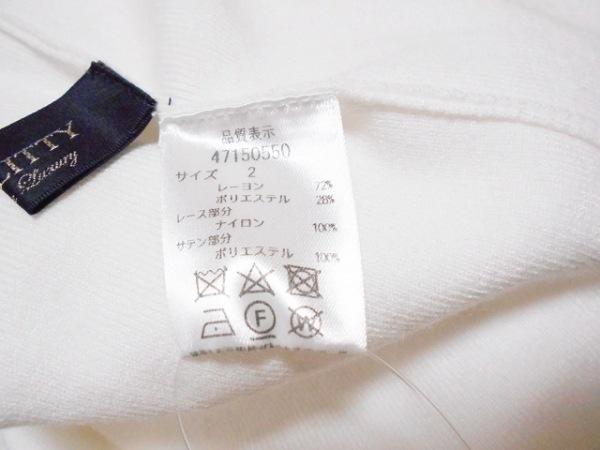 JUSGLITTY(ジャスグリッティー) 長袖セーター サイズ2 M レディース美品  白 レース